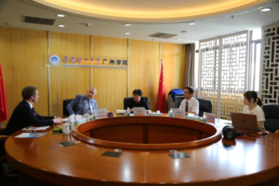 Delegates from Wright Graduate University Visits Guangzhou College of SCUT