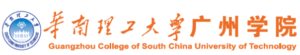 Guangzhou College of SCUT Logo